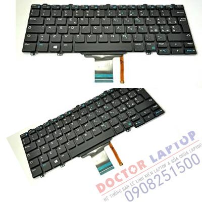 Thay Bàn Phím Dell E7250 HCM | Thay Bàn Phím Laptop Dell Latitude E7250 TpHCM